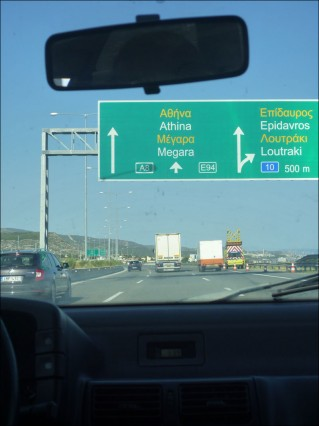 athènes autoroute