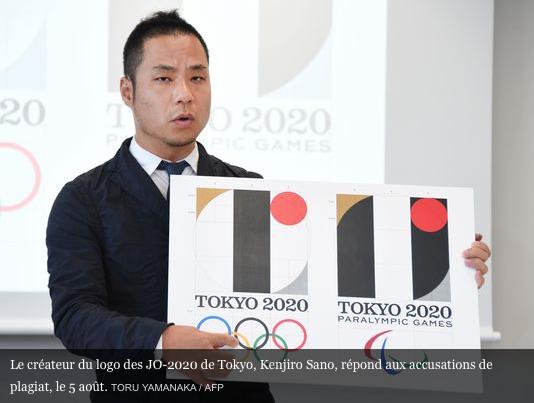 jo de tokyo 2020 abandon du logo arr t sur images. Black Bedroom Furniture Sets. Home Design Ideas