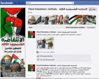 Facebook, Intifada