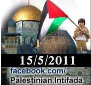Facebook, Intifada,