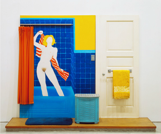 ikea linge de toilette table de lit a roulettes. Black Bedroom Furniture Sets. Home Design Ideas