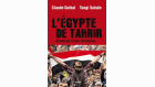 Couverture - L'Egypte de Tahrir - Claude Guibal