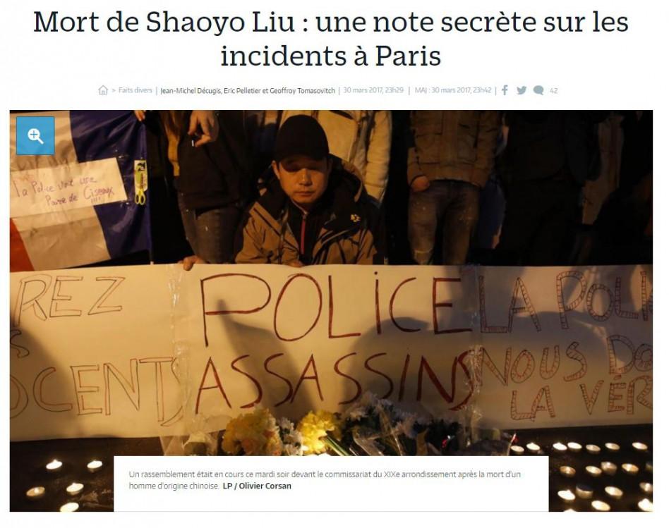 Mort de Shaoyao Liu: Les policiers entendus par l'IGPN