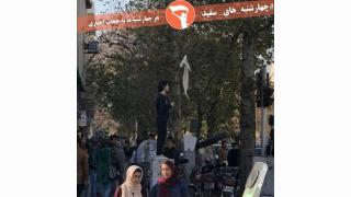 Iran : la femme-icône ne serait pas directement liée au mouvement
