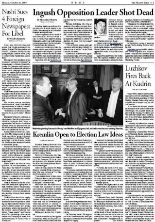 Moscow Times, Le Monde, Nashi
