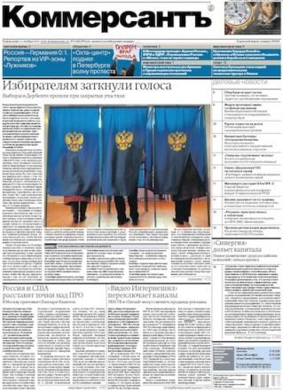 Kommersant, 12 octobre