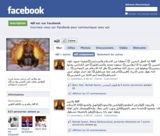 Facebook, blogueur